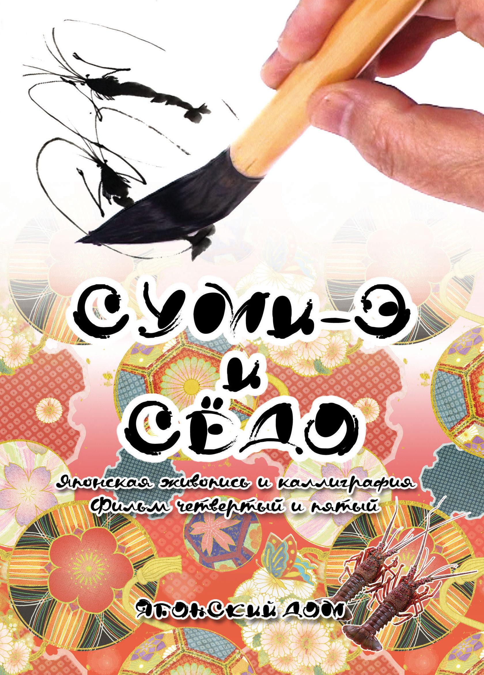 DVD4-5