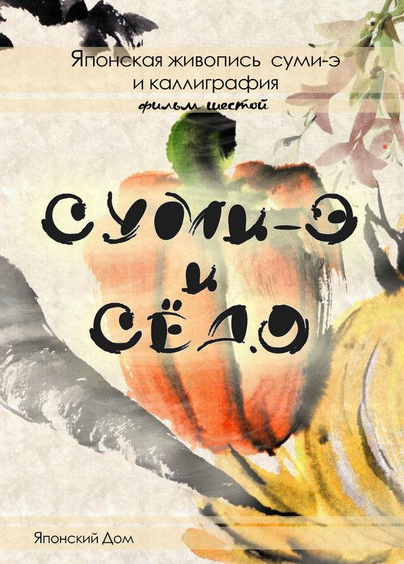 oblojka-DVD5