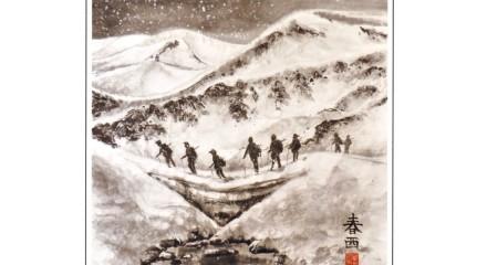 Путники в горах