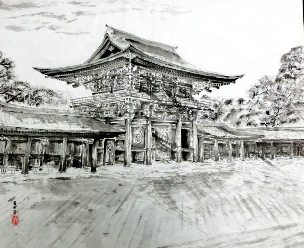 Huan Shin Lan