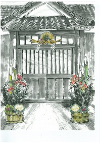 Entrance of Japan